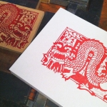 Red Block Printed